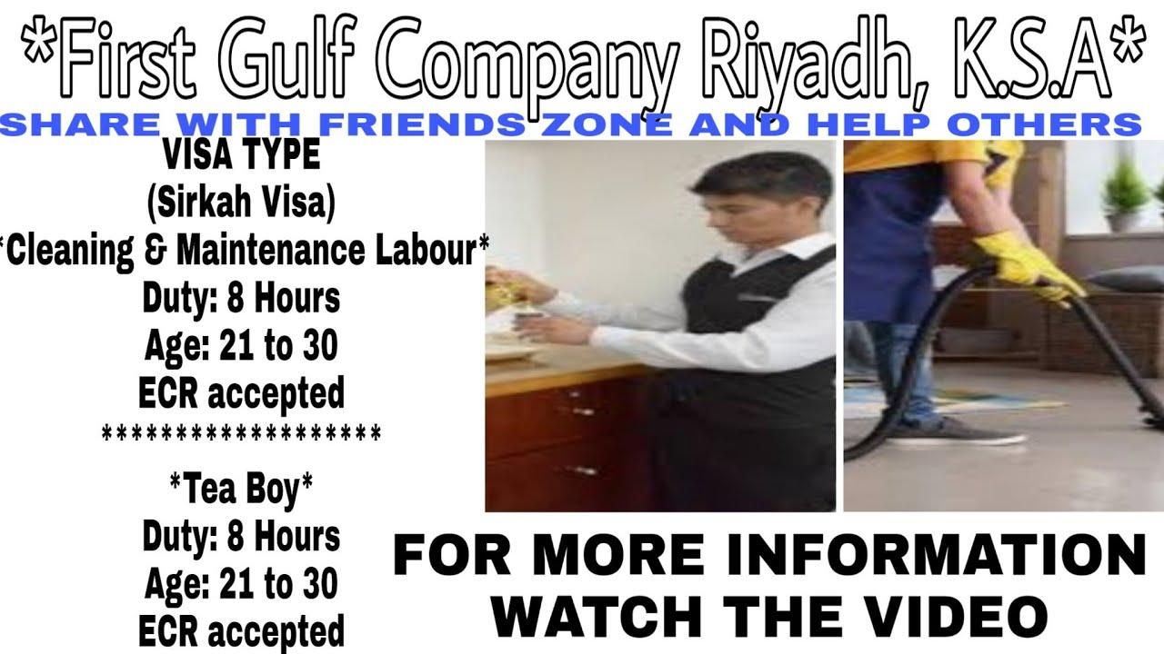 Tea boy job in Riyadh k s a | cleaner job in saudi Arabia | job in