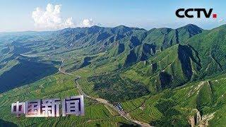 [中国新闻] 壮丽七十年 奋斗新时代·宁夏固原 长征佳话:回汉兄弟亲如一家 | CCTV中文国际