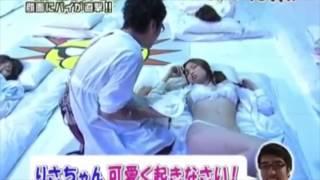 Game Show Nhật Bản - Kích Thích quá Anh Em ơi !!!!