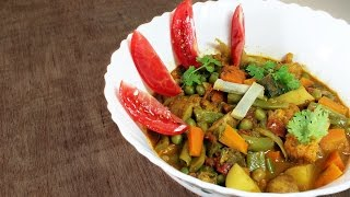 Hearty & nutritious mixed vegetable curry recipe