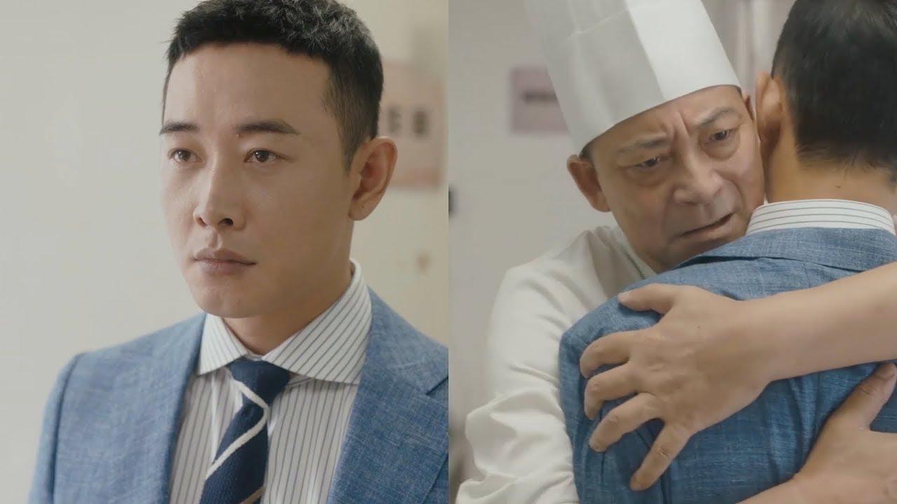 Trailer | Chuyên Gia Nhà Đất - Tập 53 (Vietsub) | Tôn Lệ, La Tấn Chủ Diễn Phim Tình Yêu Đô Thị WeTV