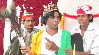 जैंया बाबा का पहला ग्राहक - Asif Albela   Shaikh Shafique   Khandesh Comedy