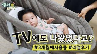 [리뷰] 아기침대 치코 허그포인원 (chicco hug…