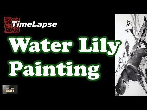 Chinese Water Lily Painting Using Watercolor - Traditional Chinese Art - TIMELAPSE