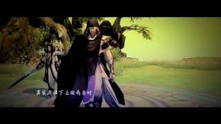 【天下3】幸而【陆南亭 张凯枫】
