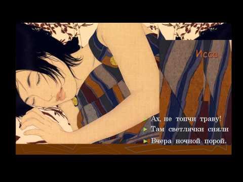 Хокку  Часть 1 Муз. сопр. Японская этническая музыка.Вечность. Составитель Лариса Белоусова