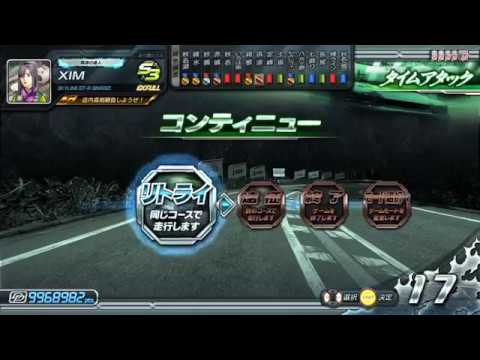 Initial-d8 tagged Clips and Videos ordered by View Count