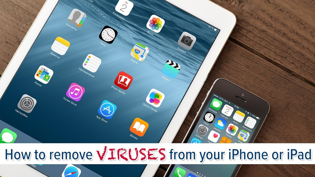 how to remove virus from ipad for free