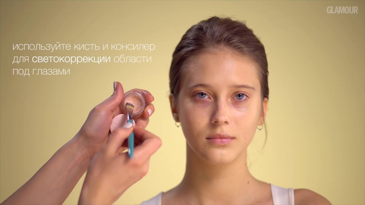 Как сделать лицо идеально ровным