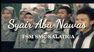 Syair Abu Nawas Versi Paduan Suara - Live at Wisuda IAIN SALATIGA ( SMC SALATIGA )