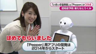 問い合わせ先 仙台放送ニュービジネス開発局企画制作部 TEL 022-267-129...