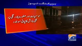 Breaking News - Rain, Thunder Turn Karachi Weather Chilly