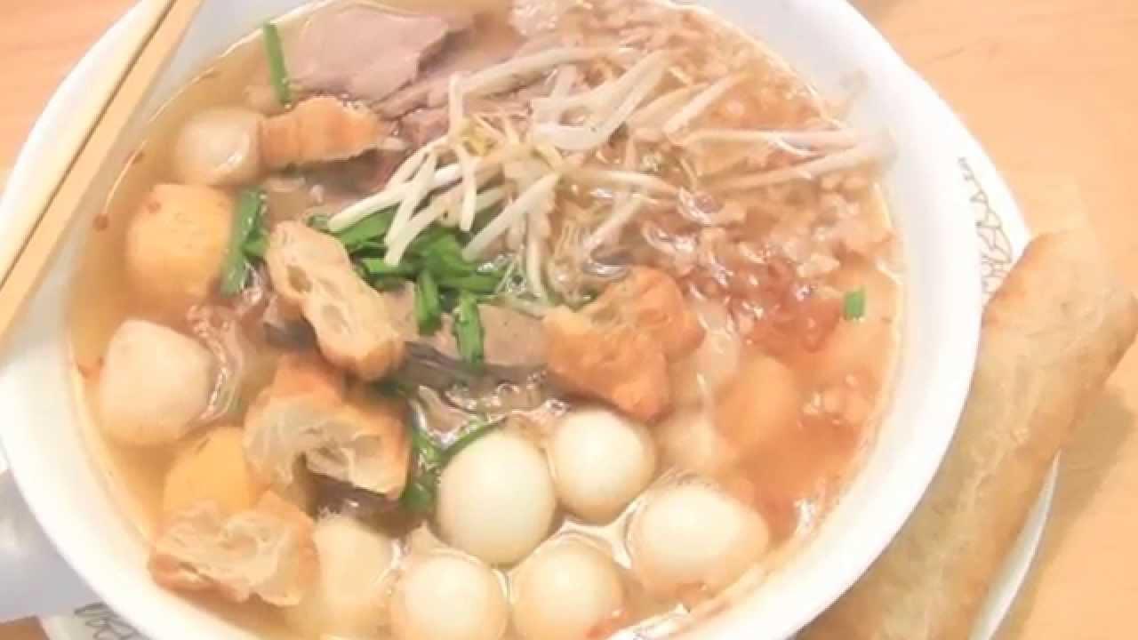 Kuy Teav Phnom Penh : Phnom Penh Noodle Soup - YouTube
