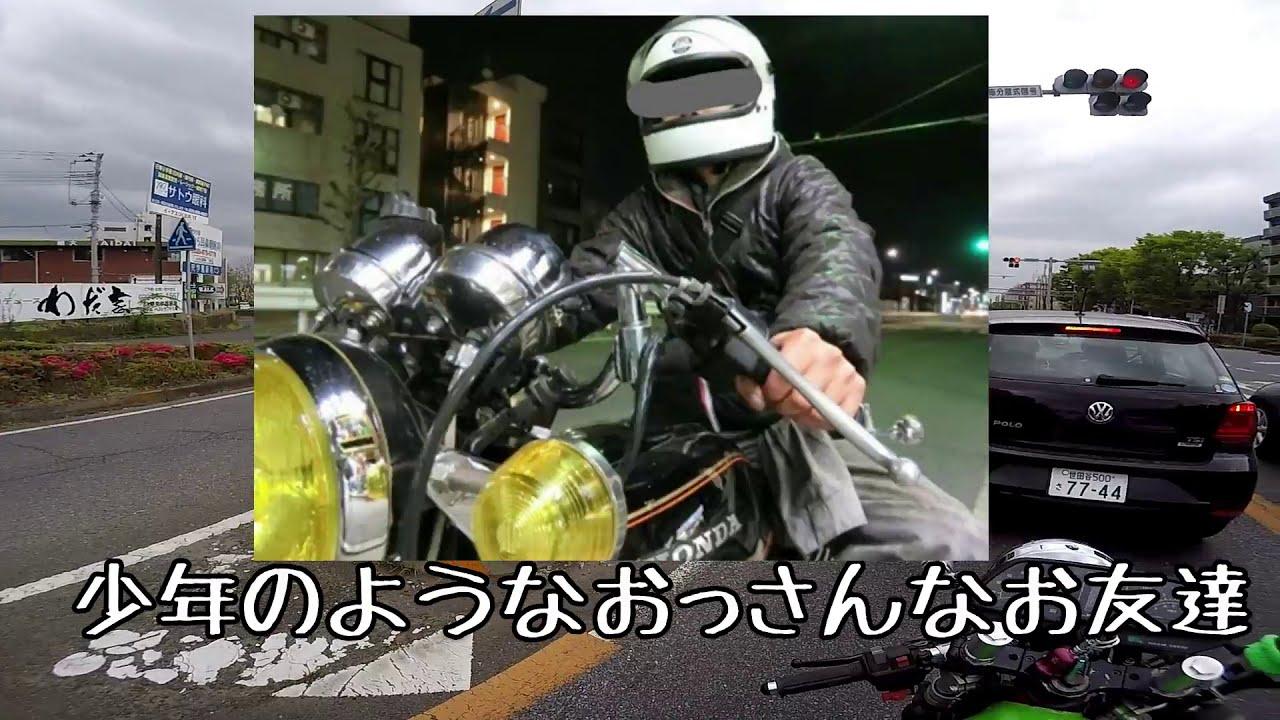 旧車會 コールについて語る モトブログ. カロやんtv 1200 HD