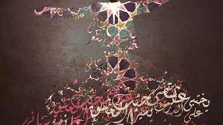 الموسيقى والجمال الصوفي  - من أجمل المقطوعات الصوفية
