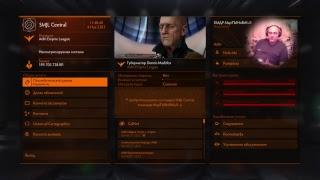 Elite Dangerous ps4 - Актуальная прокачка ранга Империи 2.4