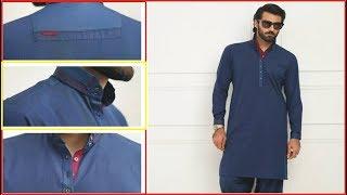 Styliysh Shalwar Kameez | Colors By Cheery Shalwar Kameez Collection | Collar Neck Design
