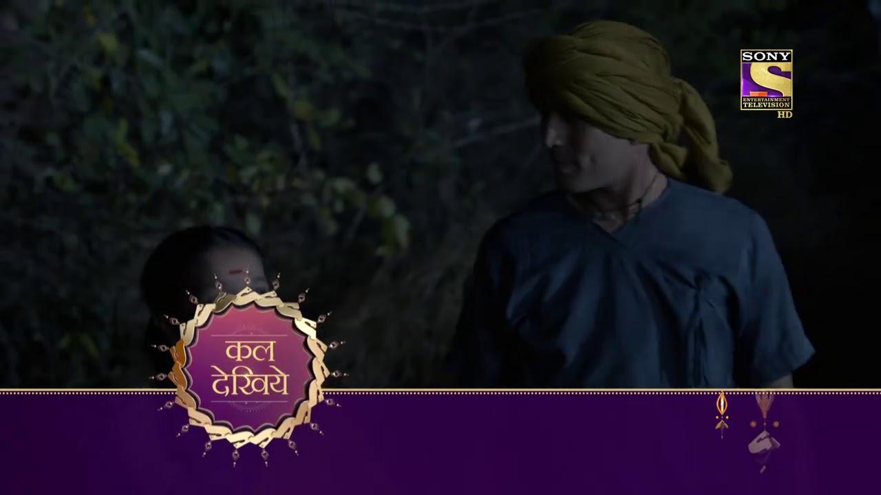 Download Punyashlok Ahilya Bai - पुण्यश्लोक अहिल्या बाई - Ep 43 - Coming Up Next