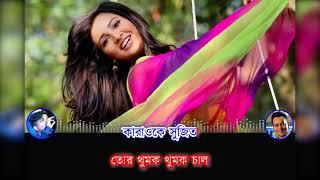 Bangladesher Meye Re Tui Karaoke | Akassh Sen | Aami Sudhu Cheyechi Tomay | Ankush | Subhashree