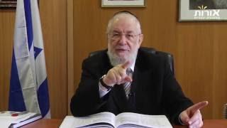 ערוץ אורות - הרב ישראל מאיר לאו - פרשת  ואתחנן: כרטיס הביקור של הבית היהודי