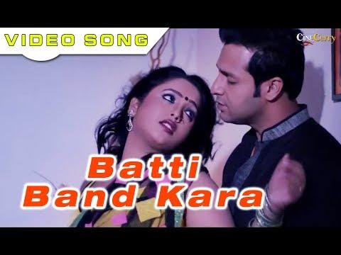 Batti Band Kara | Maai Ke Karz | Super Hit Bhojpuri Song