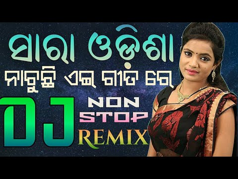 New Odia Songs Dance Special Dj Mix 2018