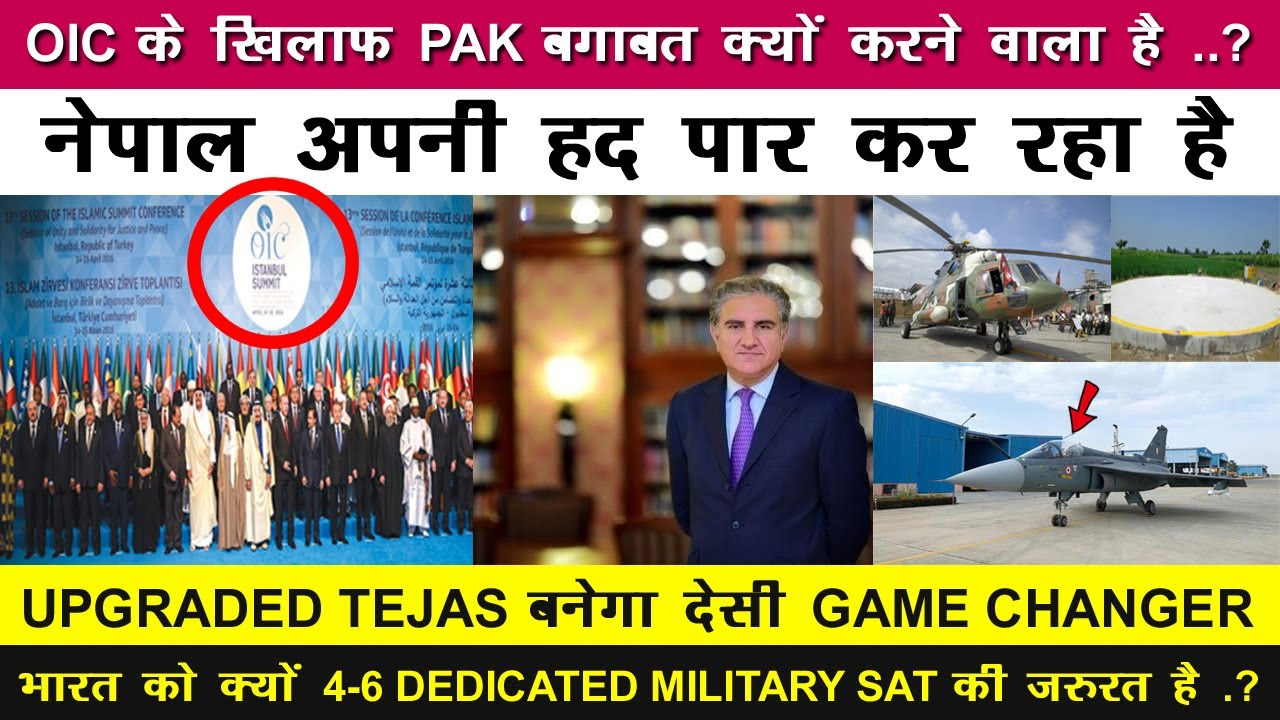 Indian Defence News:Why Pakistan stand against OIC,Upgraded Tejas will be a game changer,Army WhAP