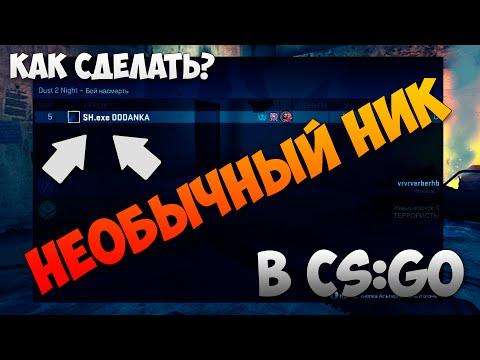 CS:GO Launcher / Скачать CS: GO со всеми скинами бесплатно