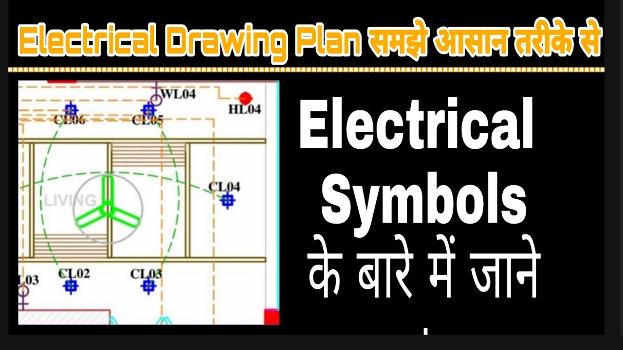 electrical plan by architect electrical plan study electrical layout technical electronic electrical plan architecture [ 1280 x 720 Pixel ]