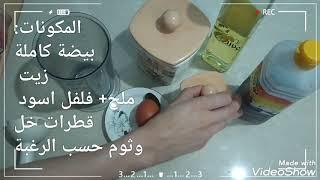 Comment faire  la mayonnaise à la maisonكيفية تحضير اطيب مايونيز في دقيقة بالبيت