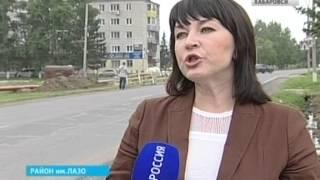 Вести-Хабаровск. Электронная паспортизация многоквартирных домов