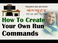 How to Create Your Own Run Commands to Use Computer Fast