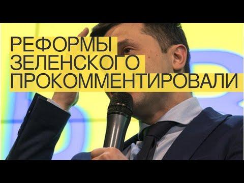 Реформы Зеленского прокомментировали китайской пословицей