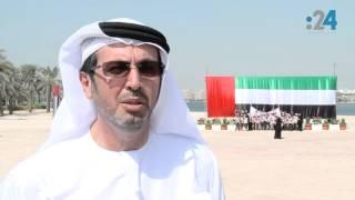 شاهد.. الآلاف يرفعون علم الإمارات