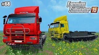 Farming Simulator 15 моды: БОЛОТОХОД (KamAZ Tracks) (68 серия) (1080р)(Cтавьте лайки, рассказывайте друзьям и пишите комменты! ;) ПОДПИСАТЬСЯ НА КАНАЛ! - https://www.youtube.com/user/GamesRodriges..., 2015-08-19T13:48:46.000Z)