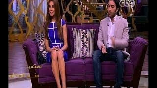 #معكم_منى_الشاذلي | لأول مرة لقاء خاص مع الفنان شريف رمزي وزوجته ريهام أيمن قبل شهر العسل