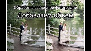 Обработка свадебной фотографии в фотошоп