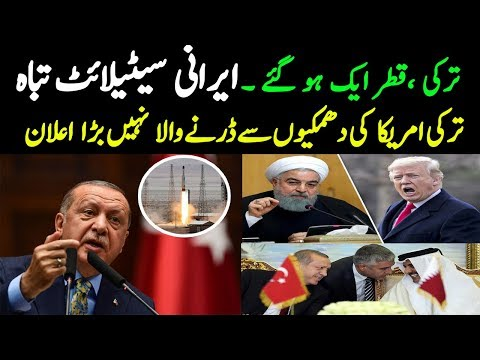 ALIF NAMA Latest Headlines | Turkish big Statement , Pakistan Qatar Iran news