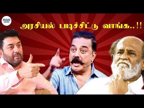 I will not vote for Rajini, Kamal : Arvind Swami | Exclusive | Part - 2 | LittleTalks