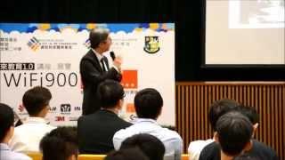 WiFi900之後…講座Part 4 - 全民起動STEM跨