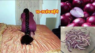 इसे 2 बार लगाने पर बालो को तेजी से 10-15 इंच बढ़ाने के घरेलू नुस्खे-Grow Hair Fast Long & Naturally