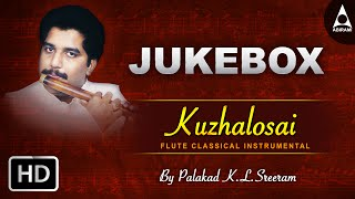 Kuzhalosai (Vol 2) Jukebox - Flute Classical Instrumental- Devotional Songs
