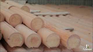 СКЛАДИРОВАНИЕ ГОТОВЫХ ДОМОКОМПЛЕКТОВ. Рубкофф(Строительство деревянных домов и бань из рубленого бревна, оцилиндрованного бревна и клееного бруса. ..., 2013-02-12T07:42:18.000Z)