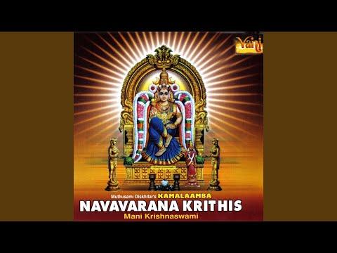 Sri Kamalaambaajayati