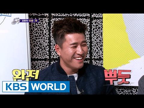The singing battle of Kim Dae Sang! [Singing Battle / 2017.02.01]