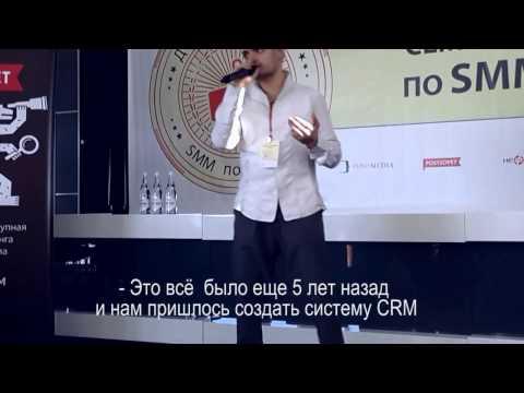Выступление на конференции inSMO