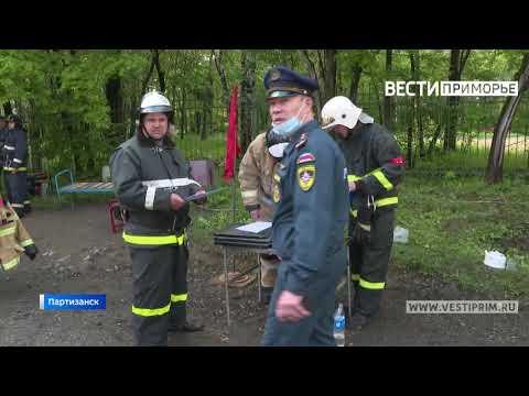Прокуратура проводит проверку по факту пожара в больнице Партизанска