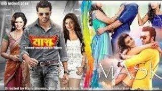 Shakib Khan new movie MASK||Shakib Khan||Sayantika||Nusrat Jehan||Tollywood Secrets
