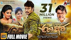 Ambarisha – ಅಂಬರೀಶ   Kannada Full HD Movie 2017   Darshan, Ambarish, Rachita Ram    V.Harikrishna