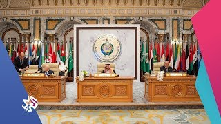 التلفزيون العربي | قمم مكة .. إدانة لـ